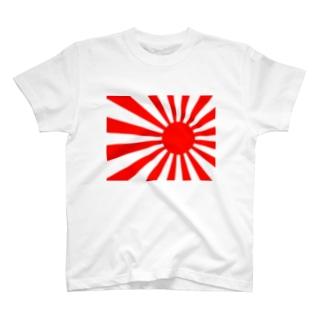 【一番人気!!】旭日旗グッズ T-shirts