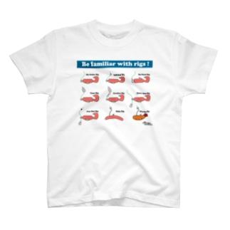 Rig (Ebi furai Ver.) T-shirts