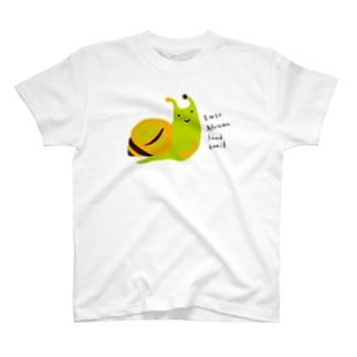 アフリカマイマイ T-shirts