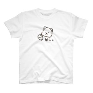 めし T-shirts