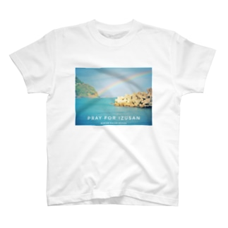 伊豆山復興支援④ T-Shirt