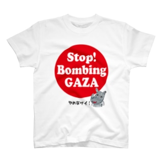 これだけはいいたい。 T-shirts