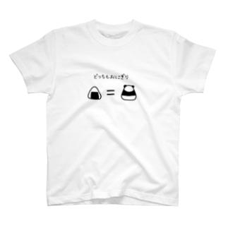 おにぎりとパンダ T-Shirt