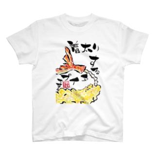 着太りするタイプです。 T-shirts
