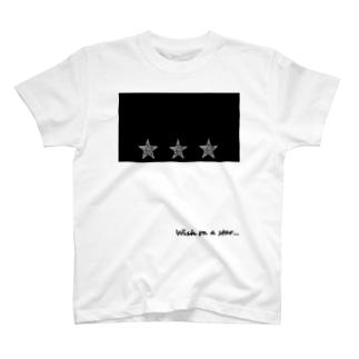 Wish on a starT T-shirts