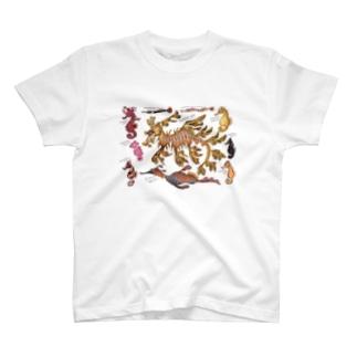 ヨウジウオ図鑑 T-Shirt
