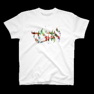 satpipipiのאהבה T-shirts