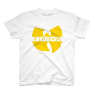 インキャのtシャツ T-shirts