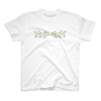 アイウエオ T-shirts