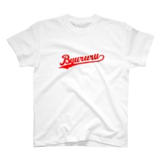 広島風Byururu T-shirts