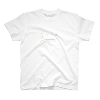 クリーム T-shirts