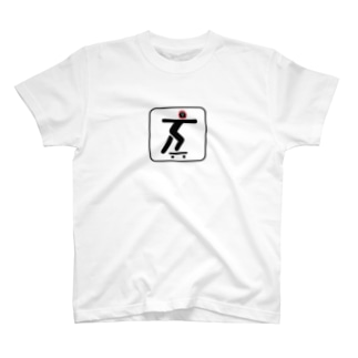 Yes Skating T-shirts