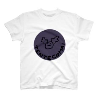 tuno-01 T-shirts