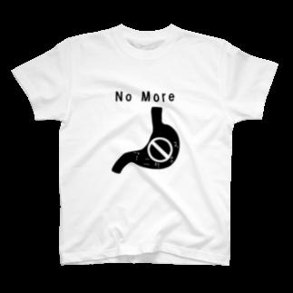 shechewsのNoMoreアニサキス T-shirts