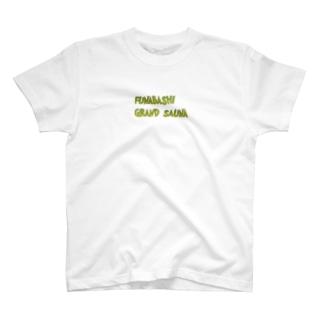 サウナトアブラスキー T-Shirt