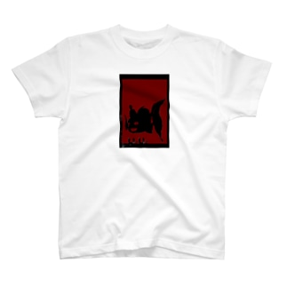 593の#UzUz  T-shirts