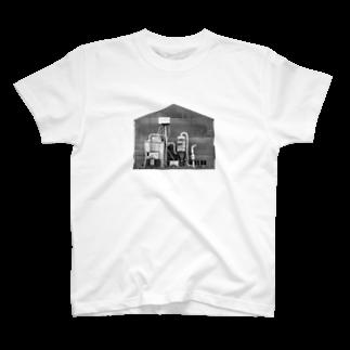 今村勇輔の工場01 T-shirts