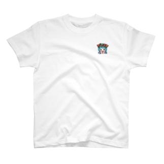 がんばえしてあげる! T-Shirt