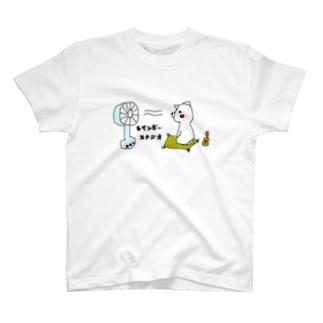 レインボースタジオ 扇風機 T-shirts