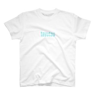 たゆたう T-shirts