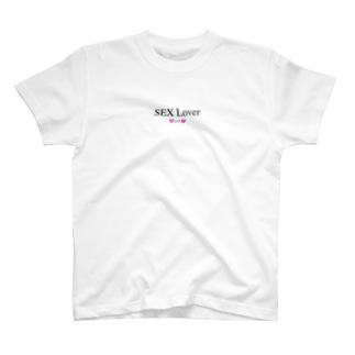 SEX Lover T-shirts