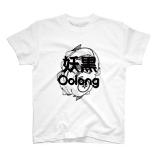 アヤカシ・ヘッドフォン T-shirts