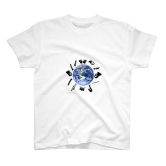 世界一の吹奏楽 T-shirts