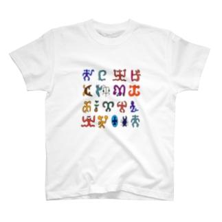 ロンゴロンゴ2(彩色) T-shirts