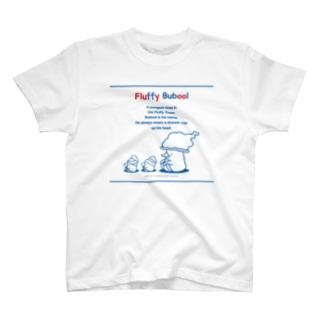 バブールシンプル T-shirts
