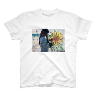 宮部すず 生誕GOODS T-shirts