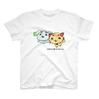【やさいぬ】すてっぷ T-shirts