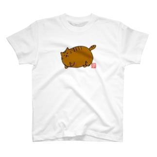 デブ猫ニャポポさん(ハンコ) T-shirts