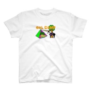 キャンプ&ボストンテリア です!のギャルキャン T-shirts