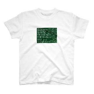 数学二階線形微分方程式 T-shirts
