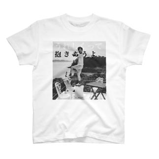 ore high T-shirts