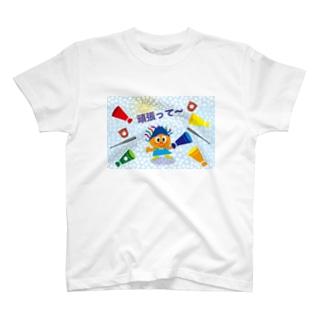 クレコちゃんの応援グッズ T-shirts