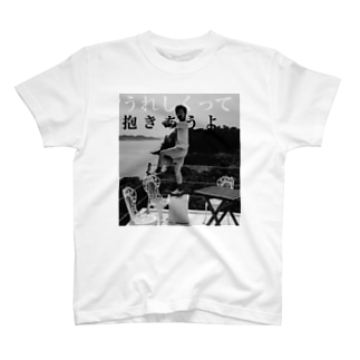 ore low T-shirts