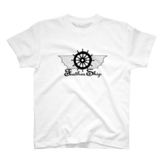大空を舞う Feather Ship T-shirts