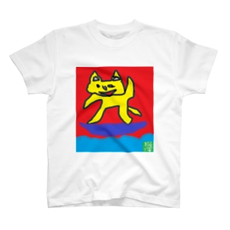 さーふぁーねこ T-shirts
