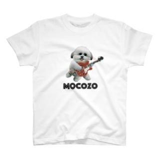 モコゾウ・ブギ T-Shirt