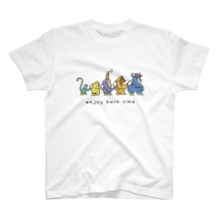 みんなでおふろ T-shirts