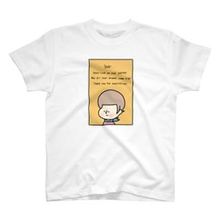 Dear.... T-shirts