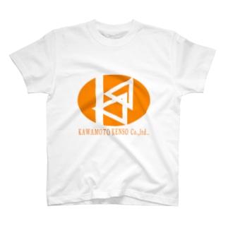 川本建装アイテムオレンジ編 T-shirts