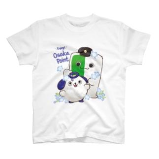 お花畑で♪ T-Shirt