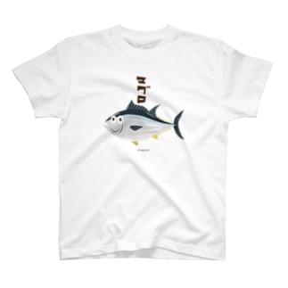 おさかな マグロ T-shirts