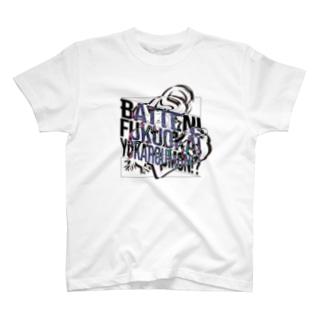 BFY(ばってん!福岡!よかろうもん!?)Tシャツ・片面 T-Shirt