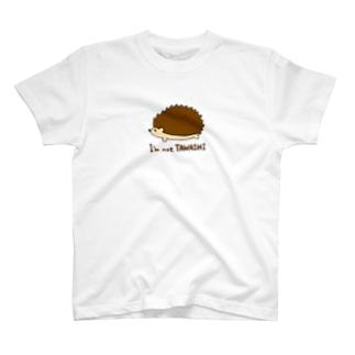 たわしじゃないです。 T-shirts