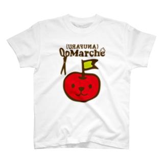 DoMarche Tshirts White T-shirts
