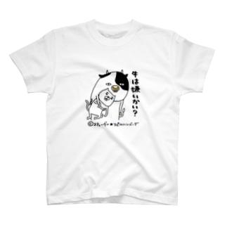 牛は嫌いかい? T-shirts