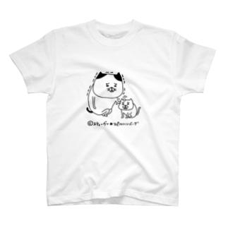 怯えがち猫の玉五郎さん旅に出る2 T-shirts